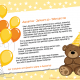Zodiac Child Balloon Aquarius